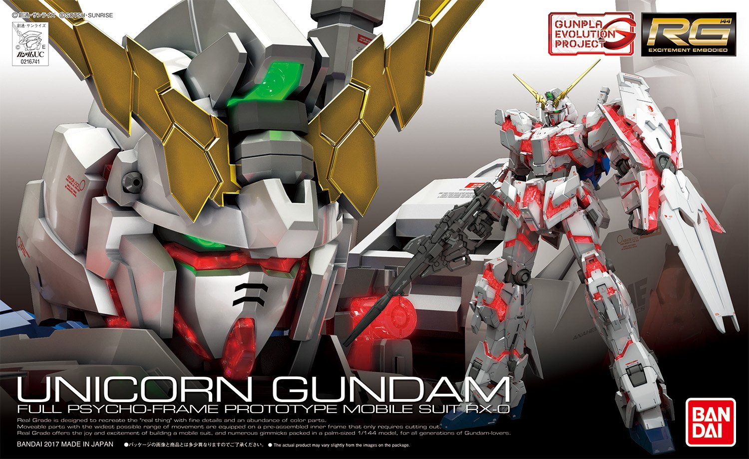 RG 1/144 Unicorn Gundam Box Art