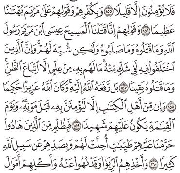 Tafsir Surat An-Nisa Ayat 156, 157, 158, 159, 160