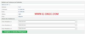 كيفية التسجيل على موقع طلبات الايواء webonou