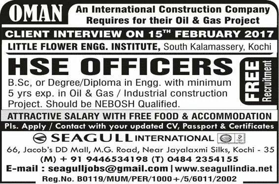 HSE Officers Jobs Oman Seagull International