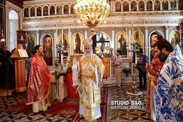 Αρχιερατική Θεία Λειτουργία για την εορτή του Αγίου Αθανασίου στο Μαλαντρένι Αργολίδας (βίντεο)