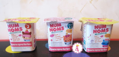 Что такое Num Noms MGA ароматная парочка нам и ном