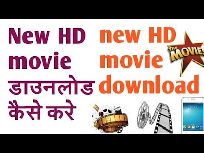 Google Se New Movie Download Kaise Kare