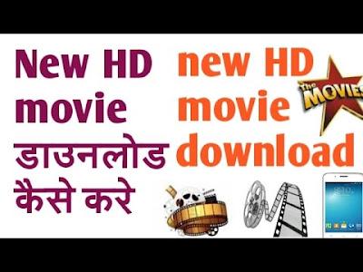 Google Se New Movie Download Kaise Kare