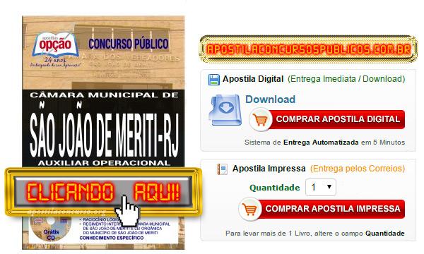 Apostila Concurso Câmara de São João de Meriti RJ 2017 PDF Auxiliar Operacional