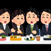 集まってお弁当を食べる人たちのイラスト(スーツ)