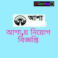 Asa ngo job circuler logo imagee