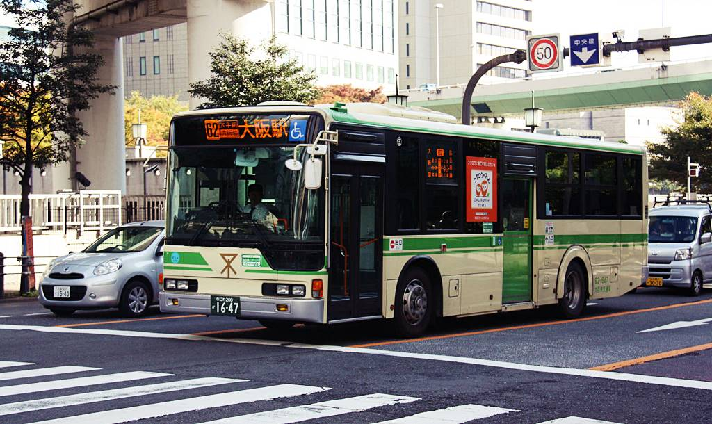 大阪-大阪交通-教學-介紹-優惠券-乘車-推薦-便宜-大阪地鐵-大阪私鐵-大阪巴士-大阪JR-日本-關西