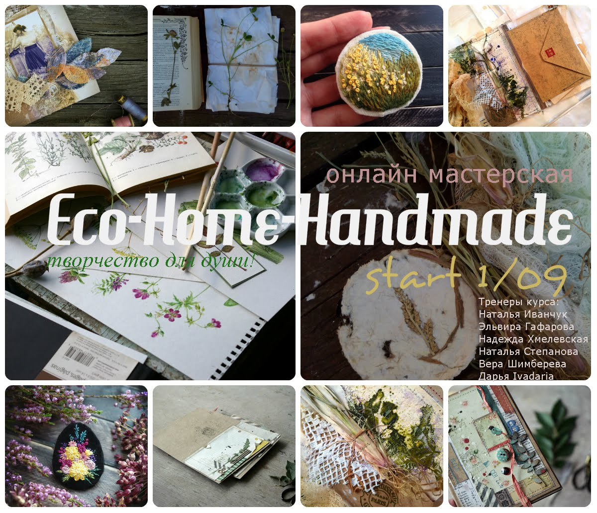 I am learning at Eco-Home Handmade