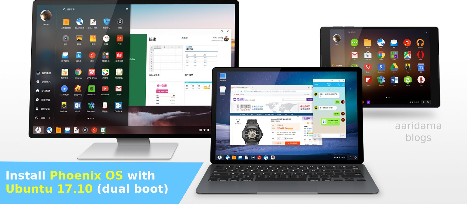 Install Phoenix OS with Ubuntu 17 10 (dual boot)