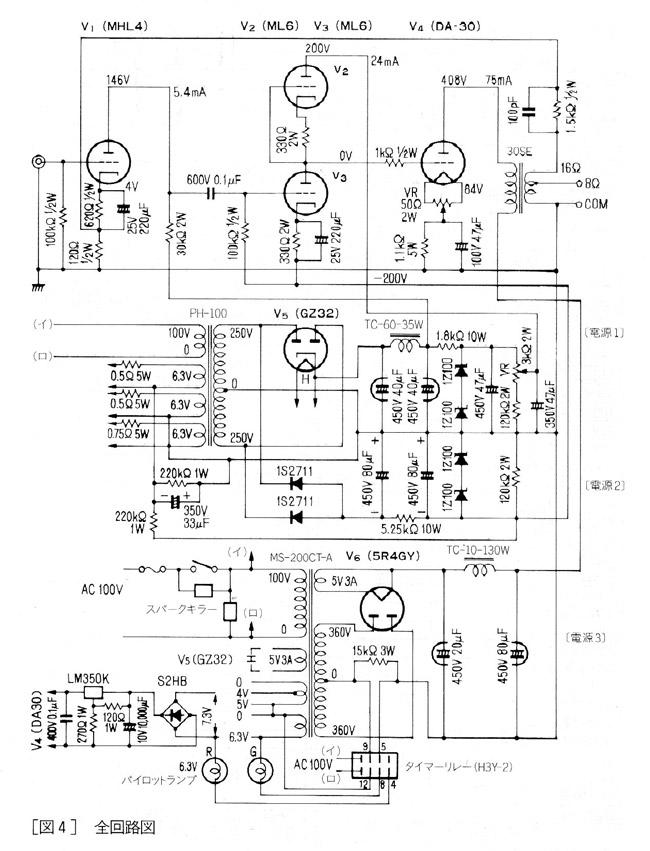vacuum tube schematics february 2013