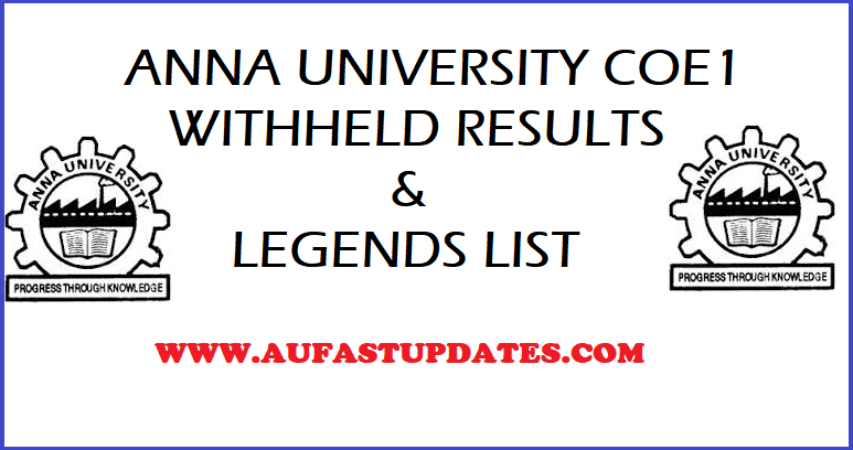 When WH13 Anna university with-held results will be published?