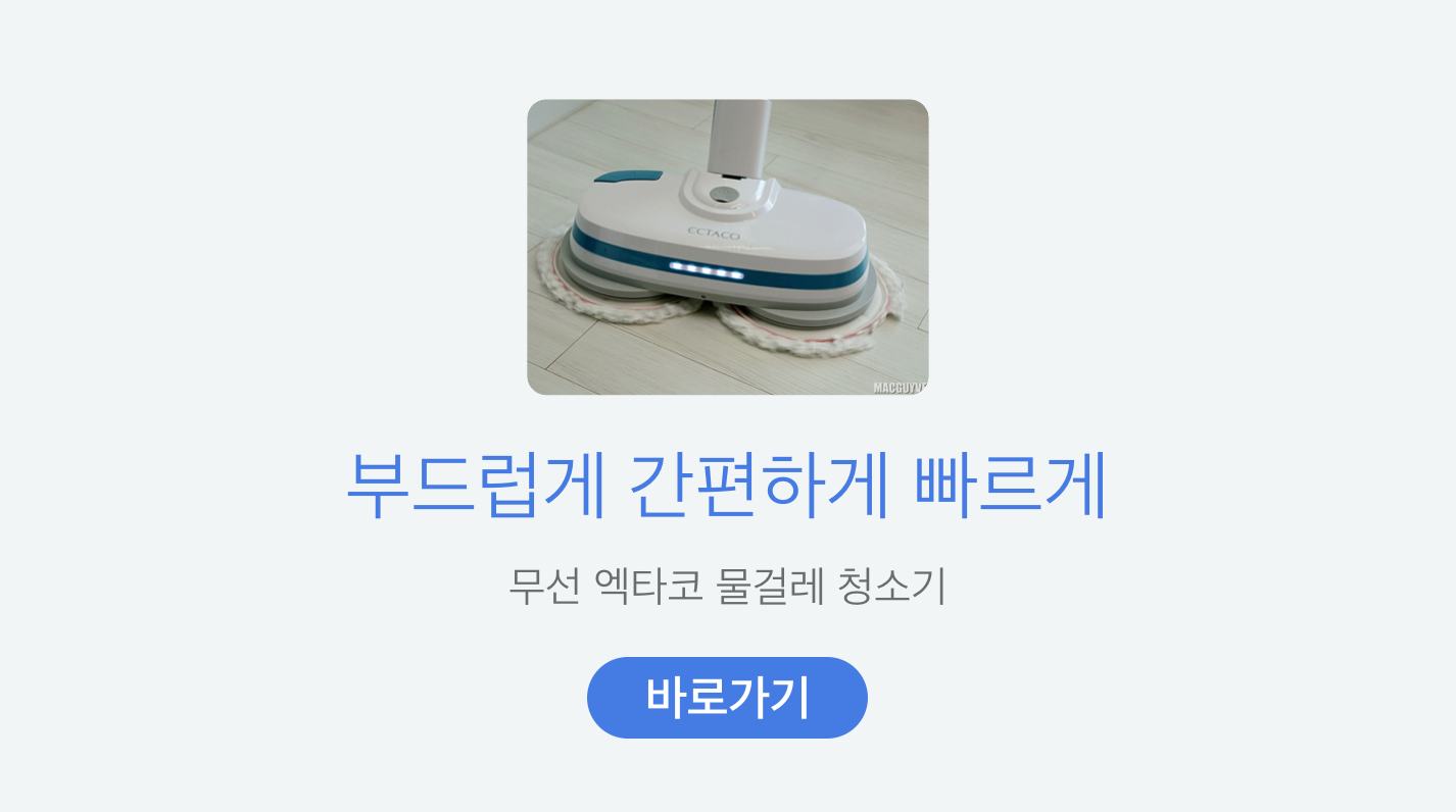 http://c.appstory.co.kr/appliances675