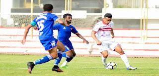 الزمالك يفوز على  سموحة ويتوج ببطولة كأس مصر الملخص والاهداف والتشكيل smouha-vs-al-zamalek