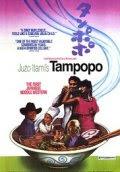 Download Film Tampopo Bluray Subtitle Indonesia
