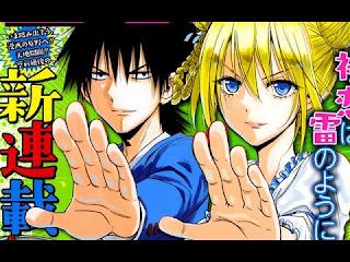 Download Manga Harapeko no Marie Bahasa Indonesia