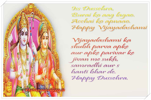 "<a href=""http://www.whatsappsmessages.in/2017/09/happy-dussehra-sms-shayari-hindi.html"">Happy Dussehra SMS,Shayari Hindi 