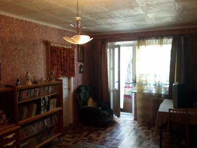 продажа квартиры в Кривом Роге