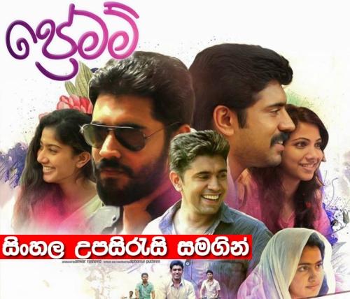 Sinhala Sub - Premam (2015)