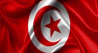 مؤتمرات علمية بتونس لسنة 2018.