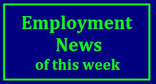 Sarkari Job Alert - Chennai Army Recruitment Rally 2019 - GD, Soldier, Tradesman - APPLY NOW