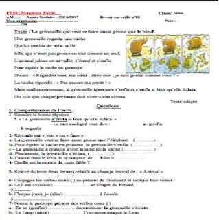 اختبارات الفصل الثانية في اللغة الفرنسية للسنة الثانية متوسط 2016-2017