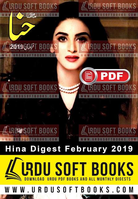 hina digest february 2019 pdf