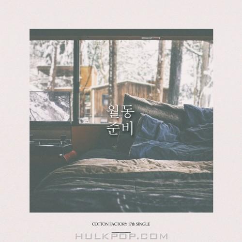 Cotton Factory – 월동준비 – Single