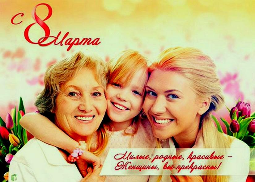 Открытки мамы и бабушки с 8 марта, открытка пчеловоду картинки
