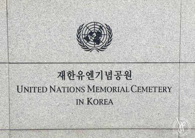 UN Memorial Cemetery Busan