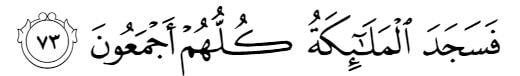 Surah Sad ayat 73