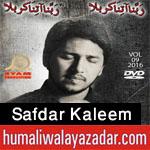 http://www.humaliwalayazadar.com/2016/07/safdar-kaleem-nohay-2010-to-2017.html