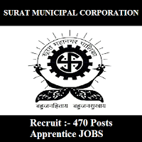 Surat Municipal Corporation, SMC, freejobalert, Sarkari Naukri, SMC Answer Key, Answer Key, smc logo