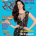 Amyra Dastur on Jagran Sakhi Magazine