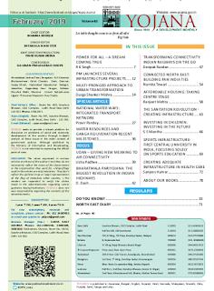 YOJANA FEBRUARY 2019 Full PDF (January 2018 to February 2019 All in One Place)