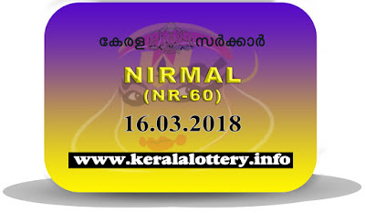 Keralalottery.info, 16 March 2018 Result, kerala lottery, kl result,  yesterday lottery results, lotteries results, keralalotteries, kerala lottery, keralalotteryresult, kerala lottery result, kerala lottery result live, kerala lottery today, kerala lottery result today, kerala lottery results today, today kerala lottery result, 16 3 2018, 16.3.18, kerala lottery result 16-03-2018, nirmal lottery results, kerala lottery result today nirmal, nirmal lottery result, kerala lottery result nirmal today, kerala lottery nirmal today result, nirmal kerala lottery result, nirmal lottery NR 60 results 16-3-2018, nirmal lottery NR 60, live nirmal lottery NR-60, nirmal lottery, 16/03/2018 kerala lottery today result nirmal, nirmal lottery NR-60 16/3/2018, today nirmal lottery result, nirmal lottery today result, nirmal lottery results today, today kerala lottery result nirmal, kerala lottery results today nirmal, nirmal lottery today, today lottery result nirmal, nirmal lottery result today, kerala lottery result live, kerala lottery bumper result, kerala lottery result yesterday, kerala lottery result today, kerala online lottery results, kerala lottery draw, kerala lottery results, kerala state lottery today, kerala lottare, kerala lottery result, lottery today, kerala lottery today draw result, kerala lottery online purchase, kerala lottery online buy, buy kerala lottery online
