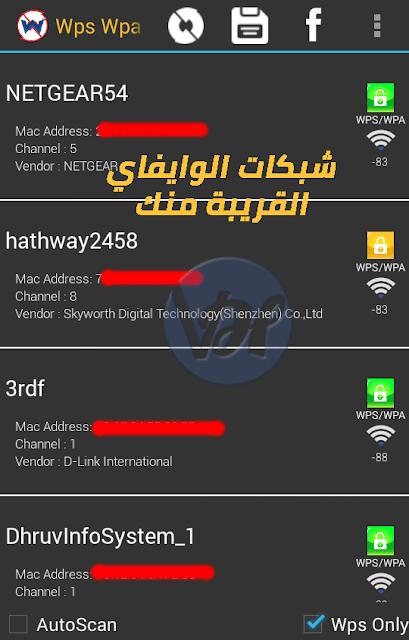 3 افضل تطبيقات اختراق wifi لاجهزة الاندرويد 2018