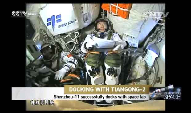 Shenzhou 11 successfully docked with Tiangong 2