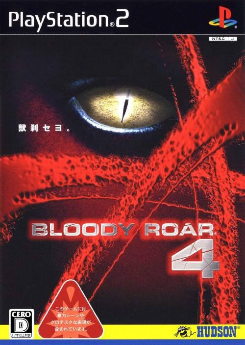Download Game Bloody Roar 4 Rip PS2 | Batar Del Rey