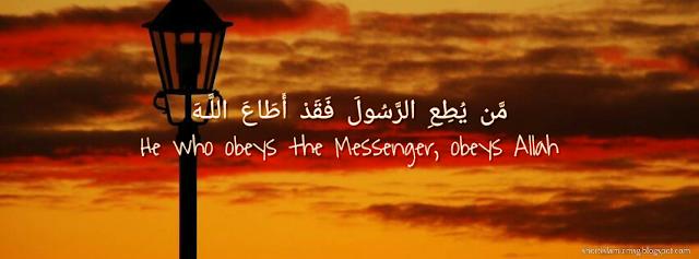 messenger of Allah