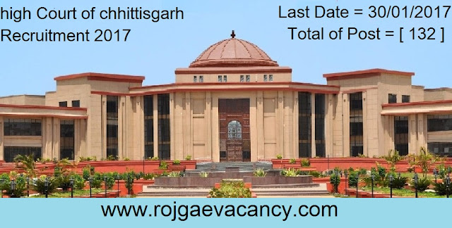 132-stenographer-high-court-of-Court-of-Chhattisgarh-recruitment-2017-Bilaspur-has-published-notification-Translator-Stenographer-Assistant-Librarian-Assistant-Grade