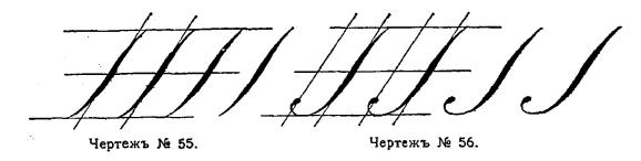 каллиграфические прописи