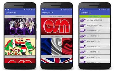 مشاهدة القنوات الرياضية وباقي الباقات العالمية المشفرة, تطبيق Star7 Live مكرك, تطبيق Star7 Live عضوية فيب