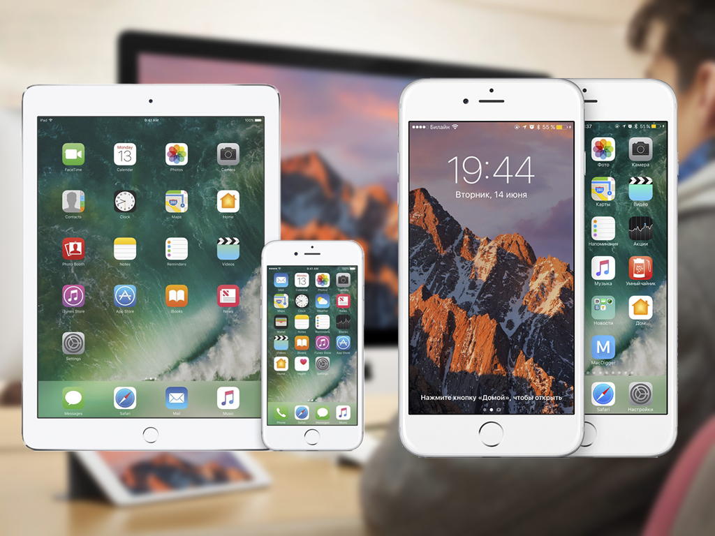 تحميل خلفيات  iOS 10 و macOS