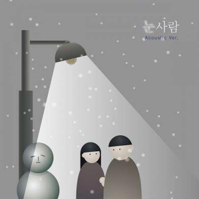 티엠씨 (TMC) - 눈사람 (Acustic Ver.) (Feat. 황태익).mp3