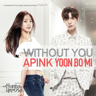 Yoon Bo Mi (윤보미) of Apink – Without You