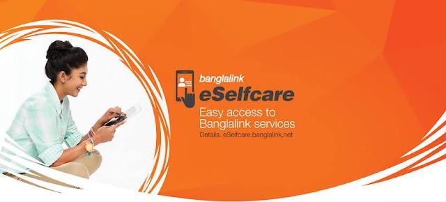 Banglalink এ ৫ জিবি একদম  Free নিয়ে নিন