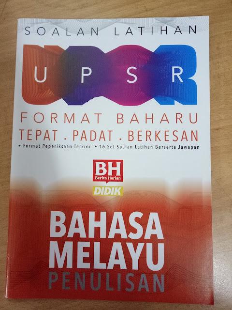 Bahasa Melayu BH Didik