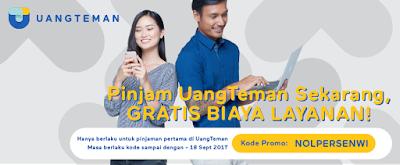 Ajukan pinjaman uang online tanpa jaminan di situs resmi pinjaman uang online tanpa jaminan uangteman