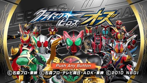 Download psp game free iso google drive bakugan battle brawlers.